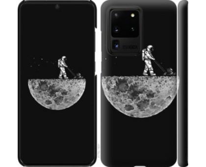 Чехол Moon in dark для Samsung Galaxy S20 Ultra