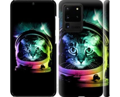 Чехол Кот-астронавт для Samsung Galaxy S20 Ultra